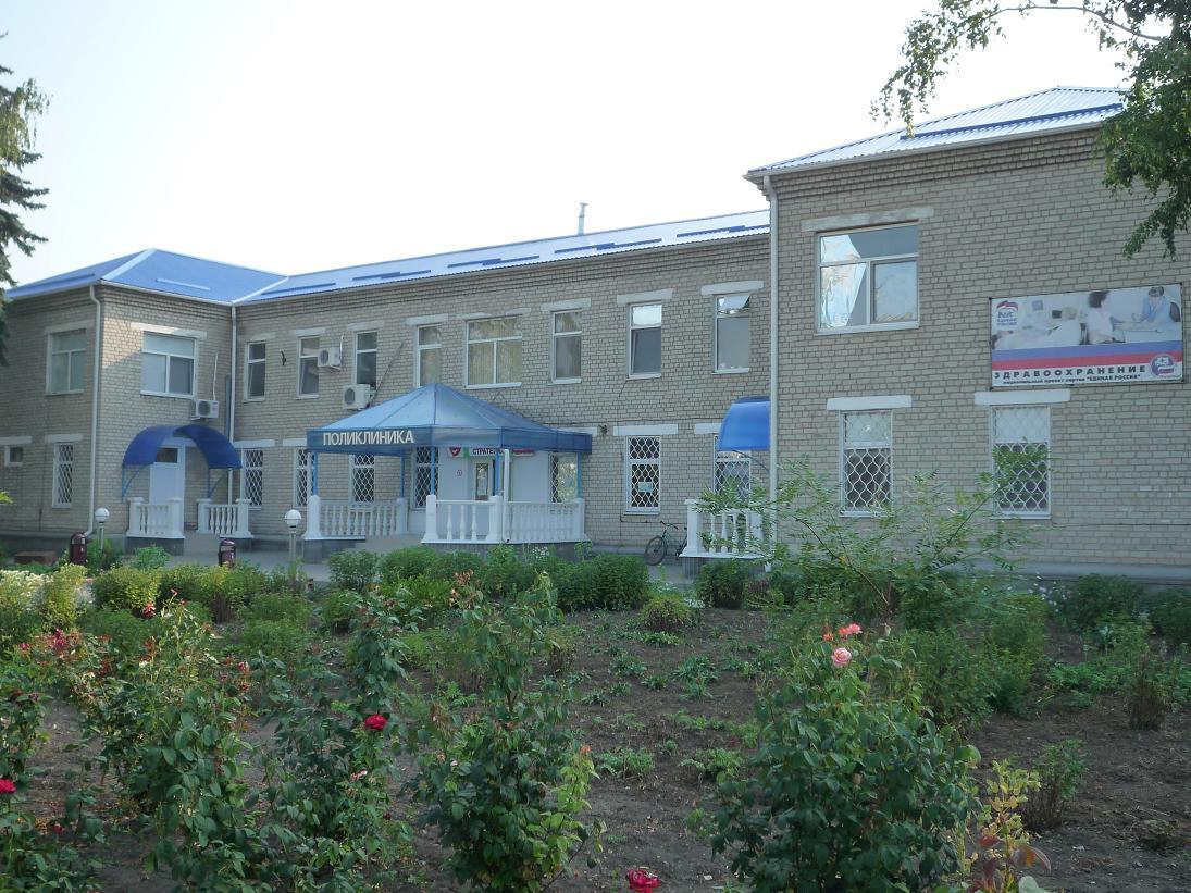 Городская больница 2 магнитогорск официальный сайт труда 36